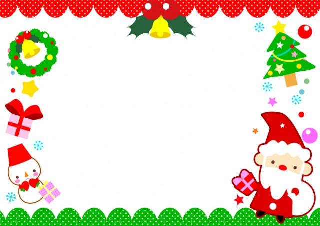 サンタとトナカイクリスマスカードフレーム飾り枠 無料イラスト素材