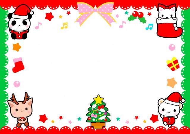 動物たちのメリークリスマスフレーム飾り枠 無料イラスト素材素材ラボ