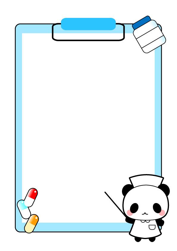 看護師パンダ バインダー型フレーム飾り枠 縦枠 無料イラスト