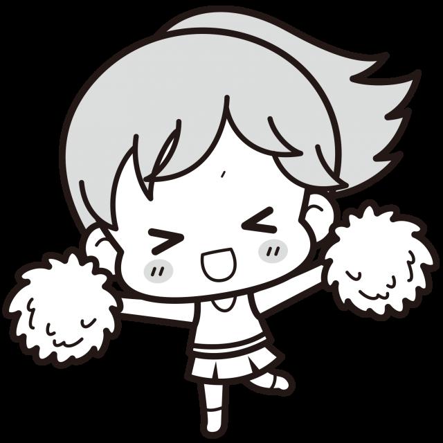 チアガール<白黒…