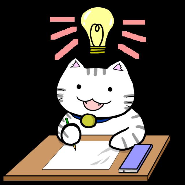 「勉強 フリー素材」の画像検索結果