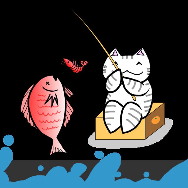ことわざ 海老で鯛を釣る