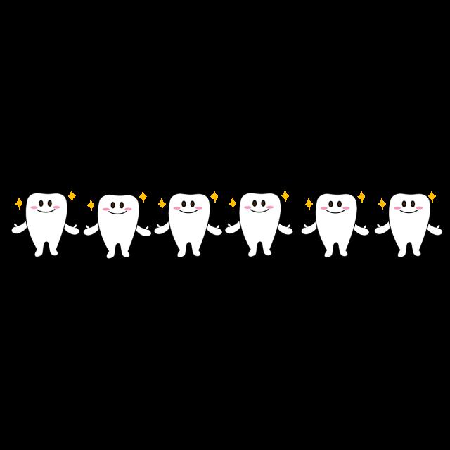 医療イラスト 歯ライン   無料イラスト素材 素材ラボ