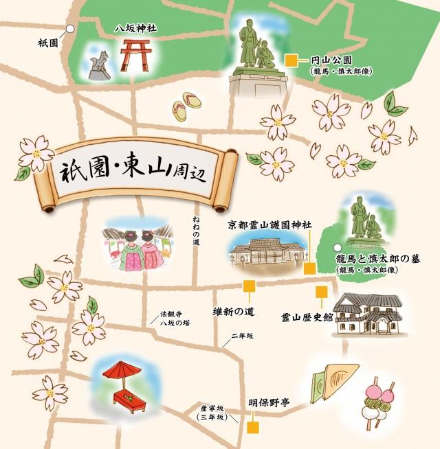 地図素材 京都の地図 祇園東山周辺 無料イラスト素材素材ラボ