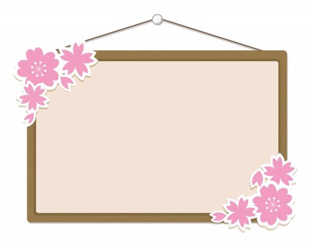 桜のボードフレー…