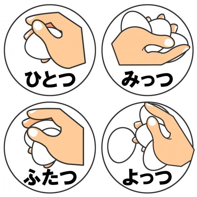 14個の卵をつかむ手イラストアイコンセット 無料イラスト素材