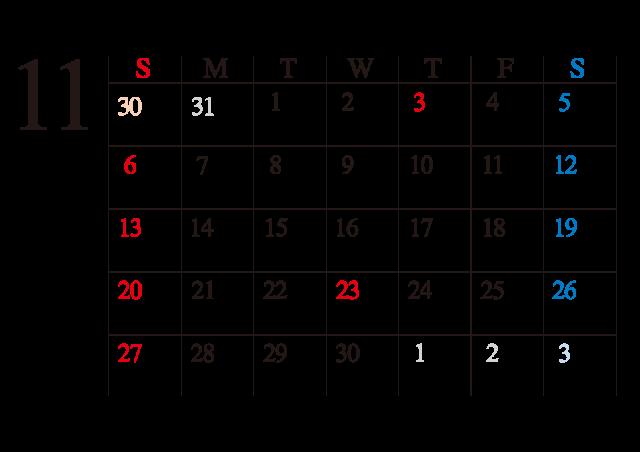 2016カレンダーシンプル ビジネス向け カレンダー 11月 無料イラスト