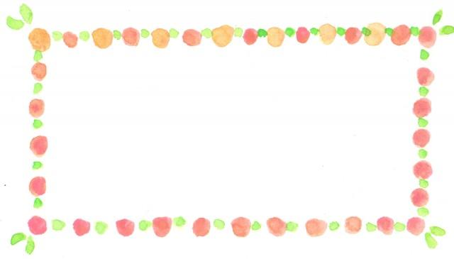かわいいフレーム2 無料イラスト素材素材ラボ
