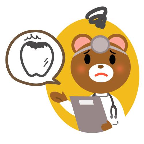 虫歯とクマの歯医…