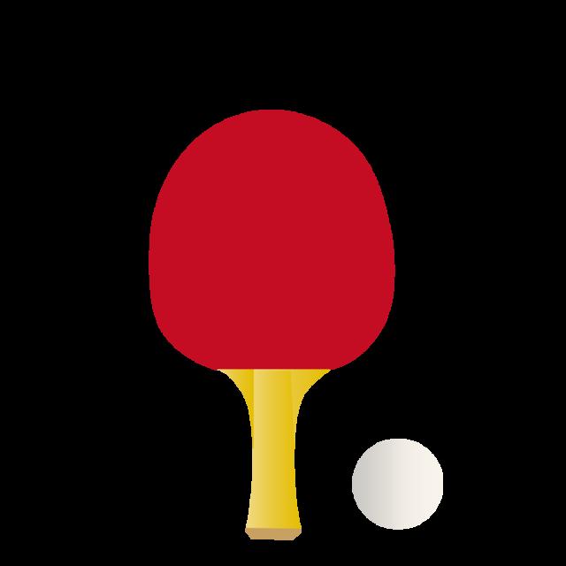 スポーツ 卓球