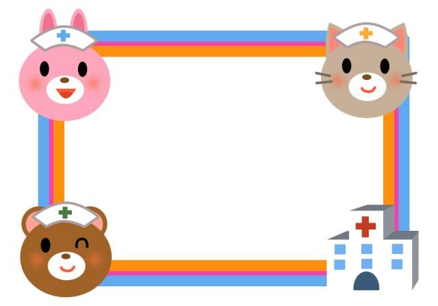 動物の医療フレーム 無料イラスト素材 素材ラボ