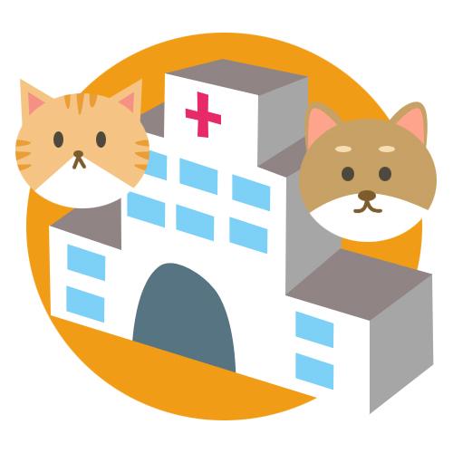 動物病院のイラスト 無料イラスト素材素材ラボ