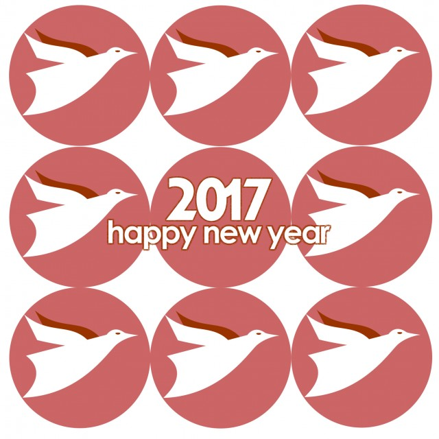 鳥のイラスト年賀状用素材2017 無料イラスト素材素材ラボ