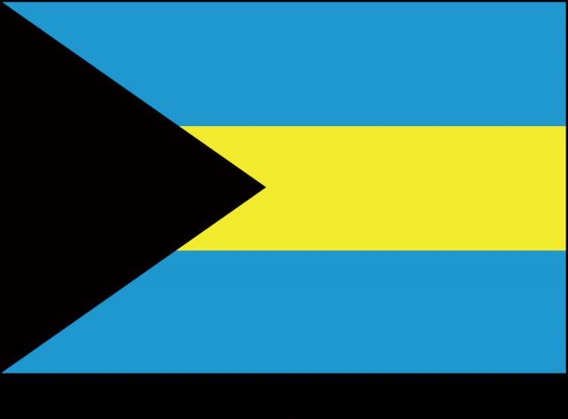 バハマ国の国旗(CSai・png) | ...