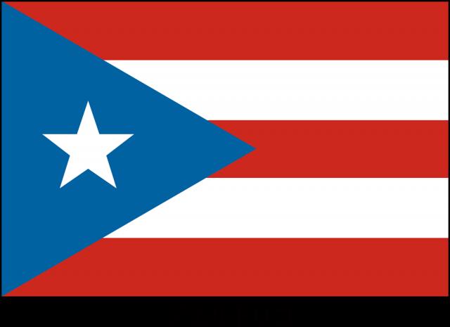 プエルトリコの国旗csaipng 無料イラスト素材素材ラボ