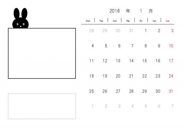 エクセル 万年カレンダー テンプレート雛形 うさぎ 無料イラスト