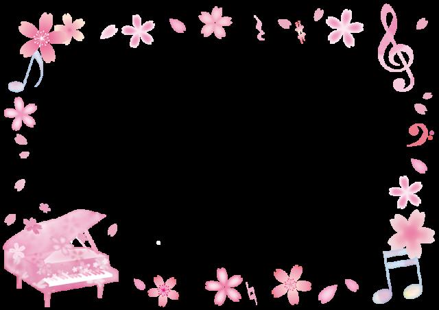 桜柄ピアノと音楽…