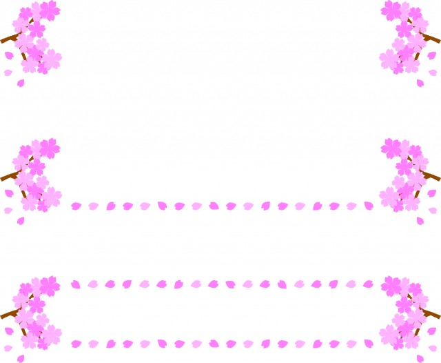 桜の文字フレーム…