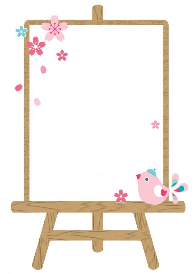 桜イーゼルにコト…