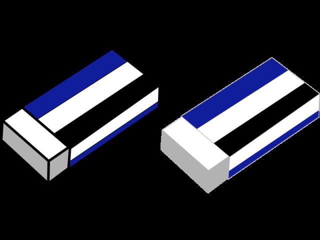 消しゴム1 無料イラスト素材素材ラボ
