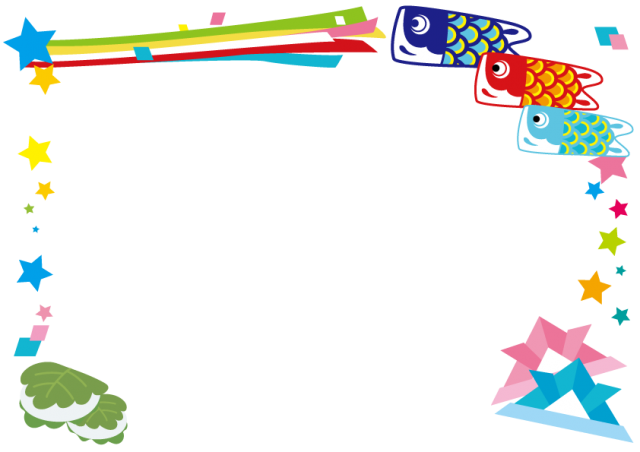 楽しい子供の日のフレームjpeg透過png 無料イラスト素材素材ラボ