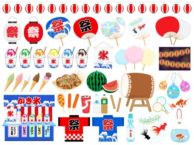 夏祭り イラストセット 無料イラスト素材素材ラボ