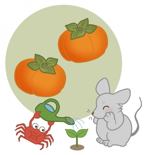 果物のイラスト柿 無料イラスト素材素材ラボ