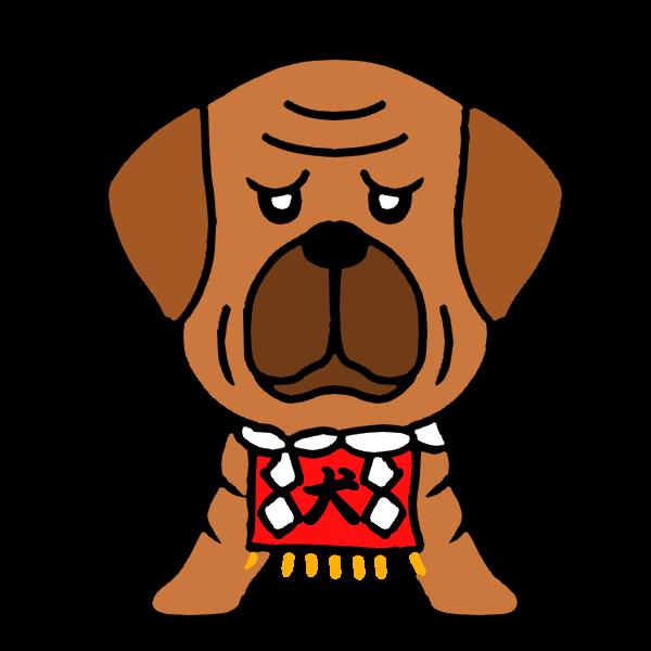 化粧まわしをつけた土佐犬のイラスト 無料イラスト素材素材ラボ
