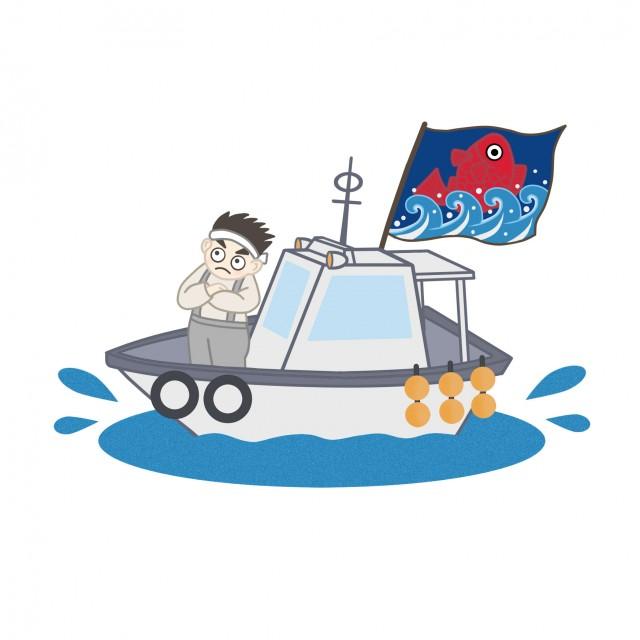乗り物のイラスト漁船 無料イラスト素材素材ラボ