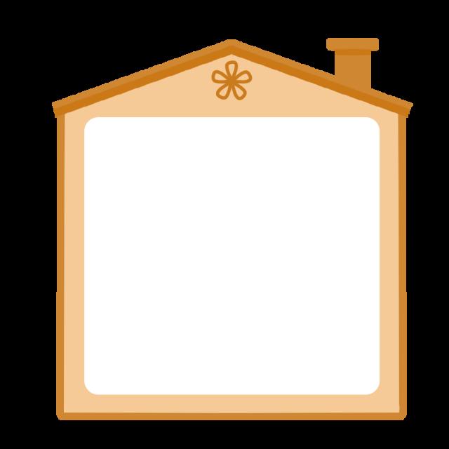 家のフレームのイラスト 無料イラスト素材 素材ラボ