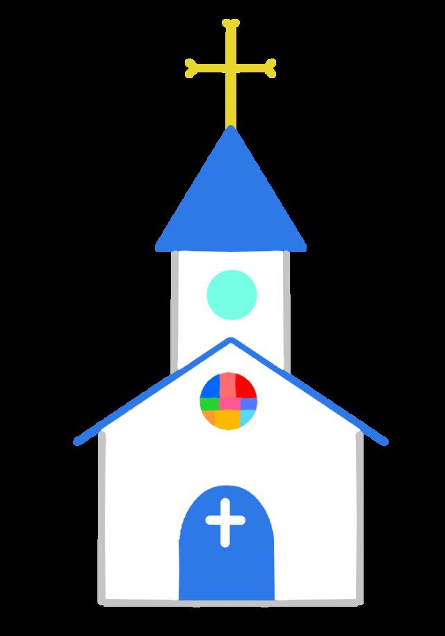 教会のイラスト 無料イラスト素材素材ラボ