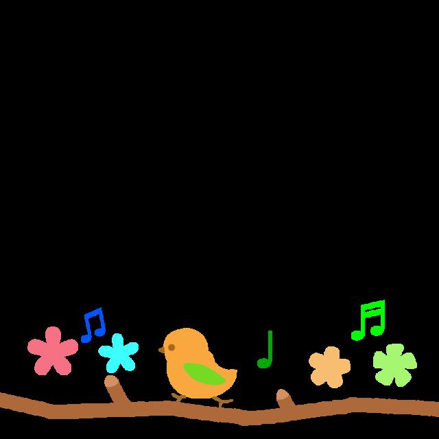 鳥と花と音符のフレームのイラスト 無料イラスト素材素材ラボ