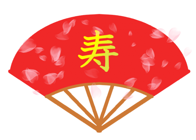 桜吹雪模様の寿扇子のイラスト 無料イラスト素材素材ラボ