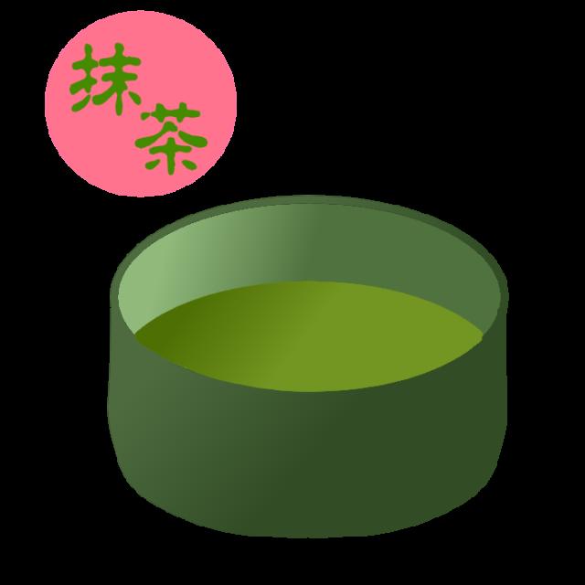抹茶のイラスト 無料イラスト素材素材ラボ