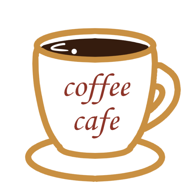 コーヒーカップとcoffeecafeのフォントのイラスト 無料イラスト