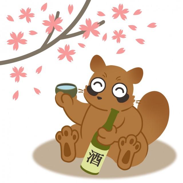 4月のイラストお花見タヌキ① 無料イラスト素材素材ラボ