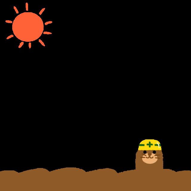 もぐらと太陽のフレームのイラス...