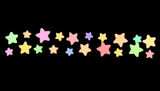 カラフルな星のラインイラスト 無料イラスト素材素材ラボ