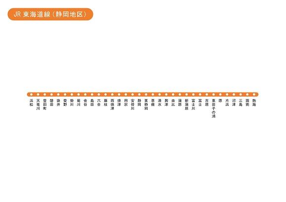 JR東海道本線 駅・路線図から地図を検索|マピオン