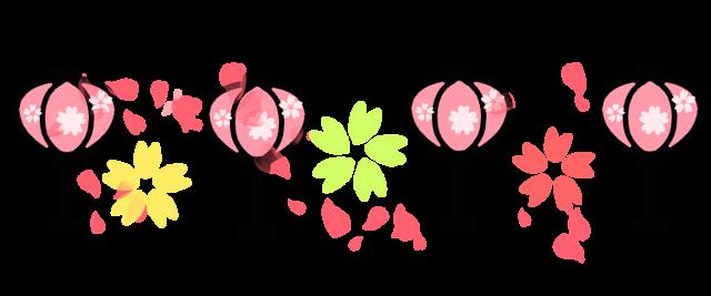 ひな祭りのぼんぼりと桜ラインのイラスト 無料イラスト素材素材ラボ