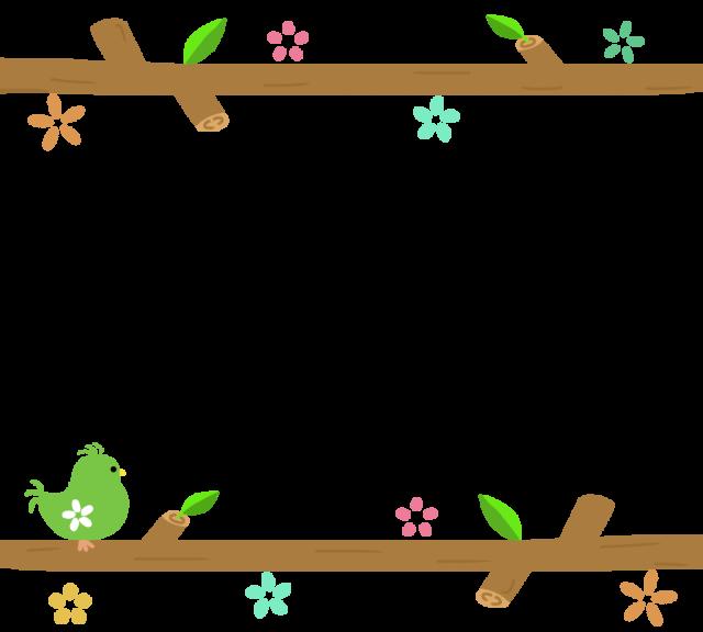 鳥と木の枝のフレームイラスト 無料イラスト素材素材ラボ