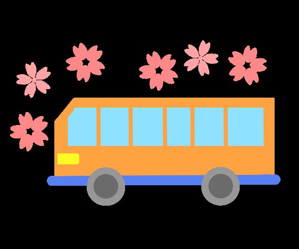 桜の行楽バスのイラスト 無料イラスト素材素材ラボ