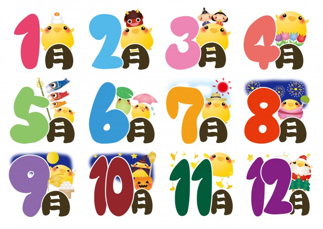 ひよこカレンダー…