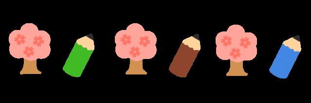 桜の木とエンピツ…