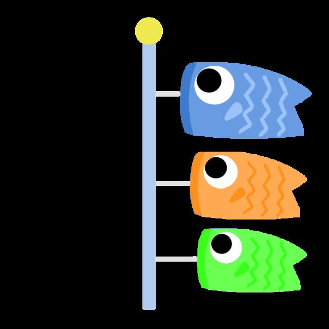 端午の節句鯉のぼりのイラスト 無料イラスト素材素材ラボ