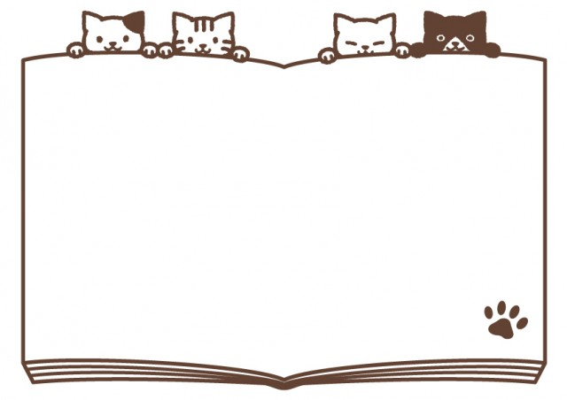 4匹の猫と本のフレーム 無料イラスト素材素材ラボ