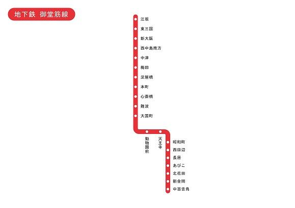 大阪府 地下鉄 御堂筋線 路線図 無料イラスト素材素材ラボ