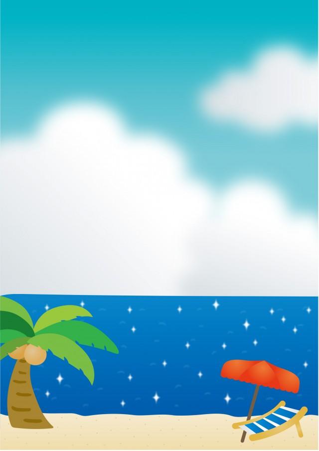 夏の海イメージイラスト 無料イラスト素材素材ラボ