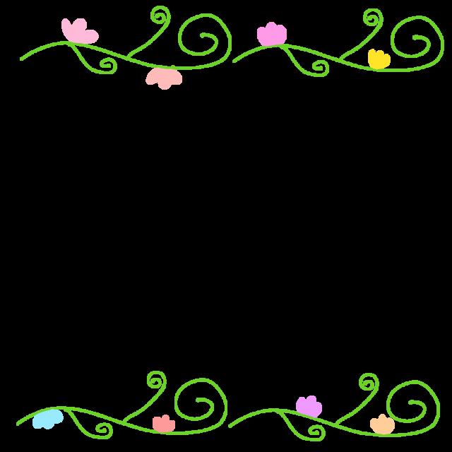 植物と花オシャレフレームのイラスト 無料イラスト素材素材ラボ