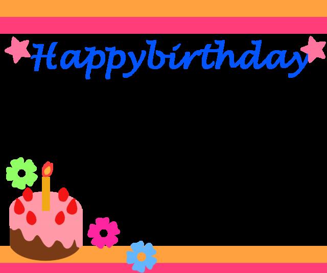 誕生日カードフレームのイラスト 無料イラスト素材素材ラボ